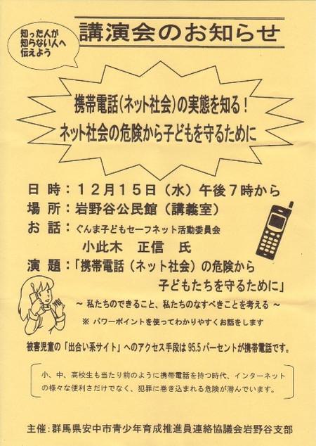 20101215_2