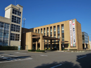 Annaka_city_office