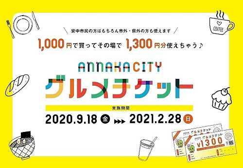 20200918