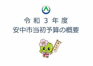 R3yosan_page001